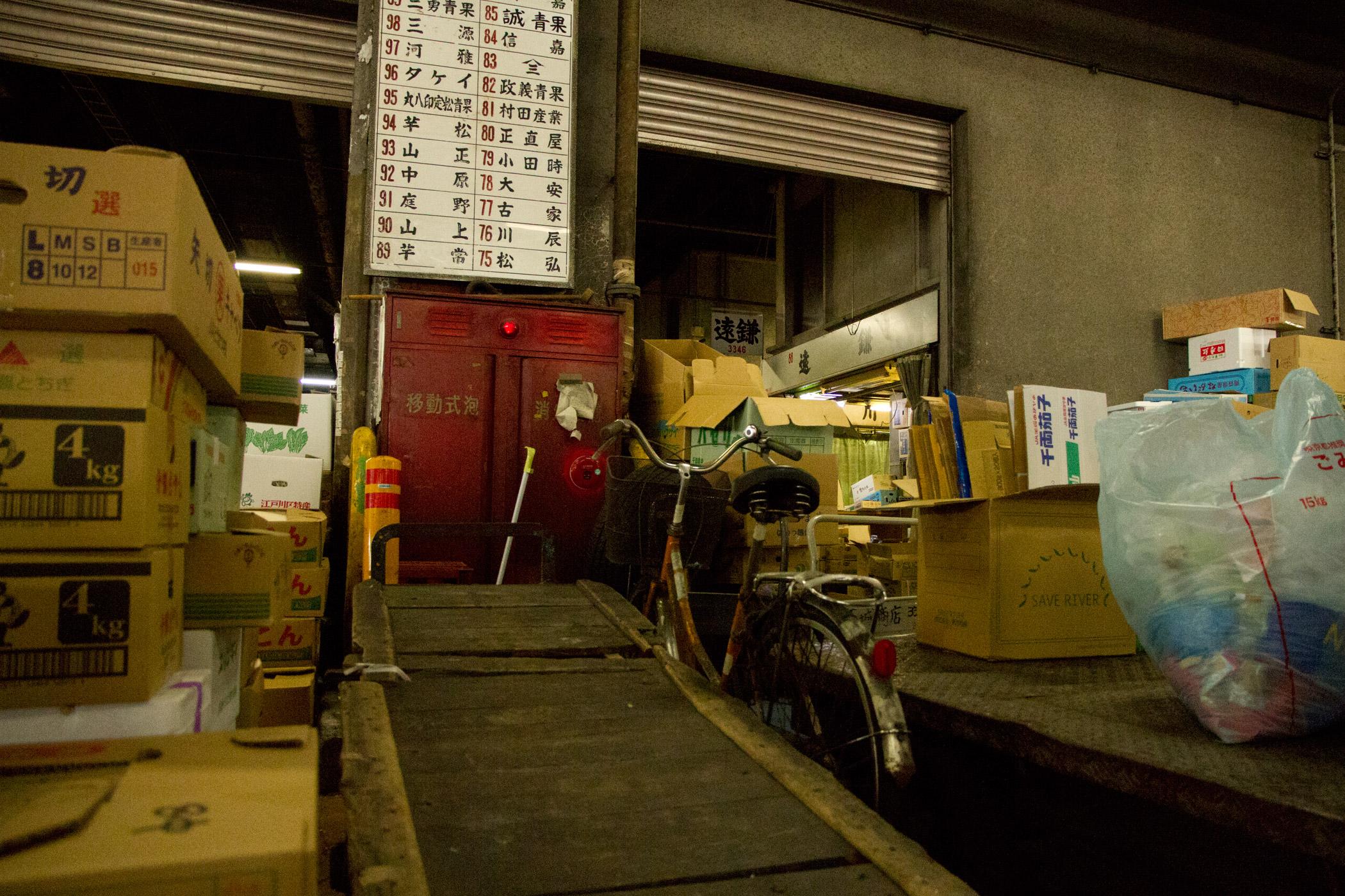 http://www.tokyo-date.net/machi_tsukiji/images/27.jpg